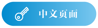 点击查看新西兰太平洋国际酒店管理学院(PACIFIC INTERNATIONAL HOTEL MANAGEMENT SCHOOL)中文页面介绍